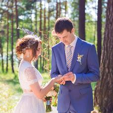 Wedding photographer Izabella Nikolaeva (izabellanikol). Photo of 16.03.2017