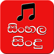 Sinhala Sindu - Sri Lanka MP3 & Download Player