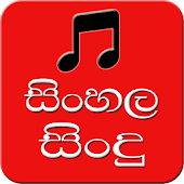 Sinhala Sindu - Sri Lanka MP3 & Download Player