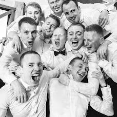Wedding photographer Sergey Grinev (Grinev). Photo of 06.10.2018