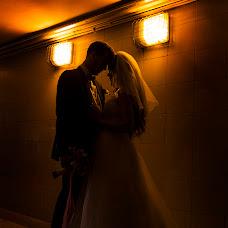 Wedding photographer Svetlana Grishakova (LanaGri). Photo of 21.06.2015