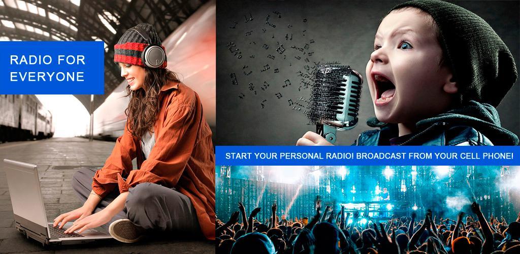 Сайты для создания бесплатного радио волгоградская агропромышленная компания сайт