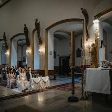Nhiếp ảnh gia ảnh cưới Kamil Turek (kamilturek). Ảnh của 12.06.2019