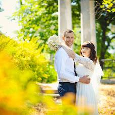 Wedding photographer Sergey Martyakov (martyakovserg). Photo of 12.07.2018