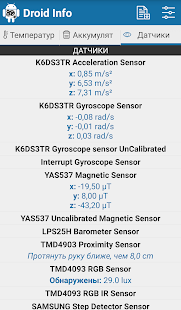 Droid Hardware Info Screenshot