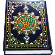 App Al Quran MP3 (Full Offline) APK for Windows Phone