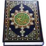 Al Quran MP3 (Full Offline) 2.4