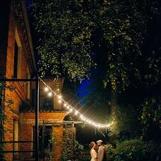 Wedding photographer Mariya Klubkova (mashaklu). Photo of 02.08.2017