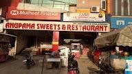 Anupama Sweets And Restaurant photo 3