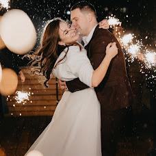 Bröllopsfotograf Dmitriy Goryachenkov (dimonfoto). Foto av 13.12.2018