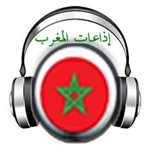 إذاعات المغرب 2016