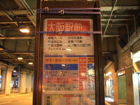 南海バス「サザンクロス」長野線 ・477 大阪駅前バス停_03