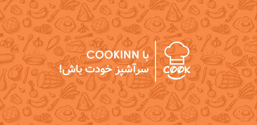 CookInn: Video Reference of International Cook Recipes