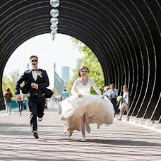 Wedding photographer Konstantin Nikiforov-Gordeev (foto-cinema). Photo of 12.05.2016
