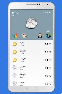 Weather Puls screenshot 3