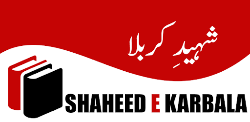 Shaheed e Karbala - Apps on Google Play