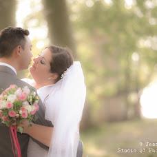 Wedding photographer JEAN COUBARD (JEANCOUBARD). Photo of 23.05.2016