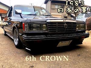 クラウンのカスタム事例画像 空豆♡さんの2020年09月30日18:12の投稿