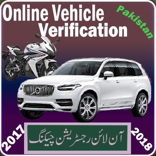 Onlilne Pak Vehicle Verification