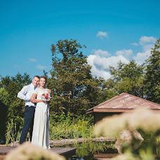 Wedding photographer Natalya Egorova (Nataliii). Photo of 10.10.2017