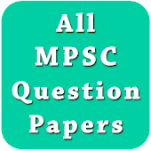 MPSC Question Papers