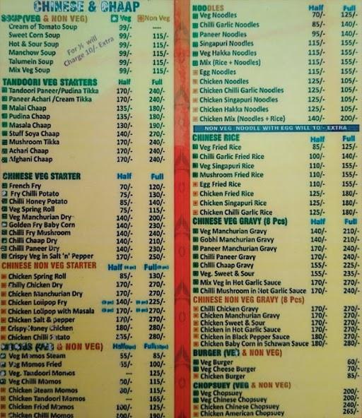 The Indian Dhaba menu 4