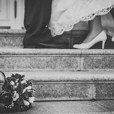 Wedding photographer Svetlana Grishakova (LanaGri). Photo of 02.06.2014