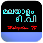 Malayalam TV Popular Shows HD