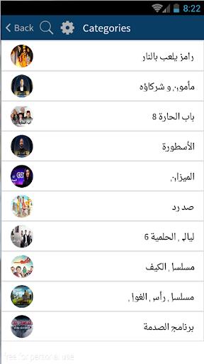 شاهد مسلسلات رمضان 2016|玩媒體與影片App免費|玩APPs