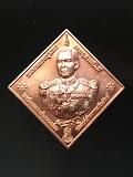 เหรียญกรมหลวงชุมพร ครบรอบขึ้นระวางประจำการปีที่ 20 เรือหลวงจักรีนฤเบศร หมายเลข 2384 พิธีใหญ่บนเรือหลวงจักรีนฤเบศร