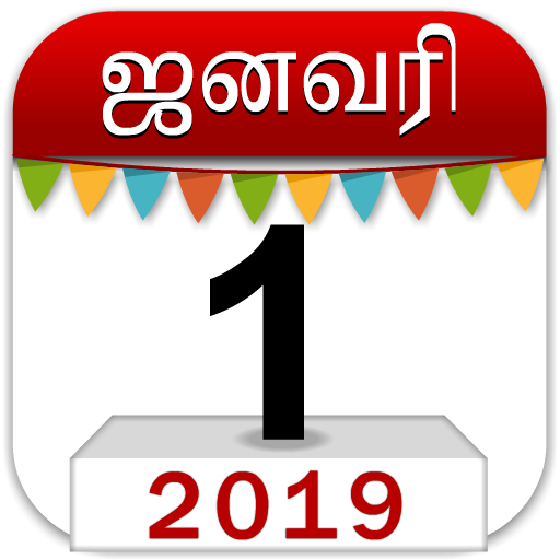 Om Tamil Calendar - Apps on Google Play
