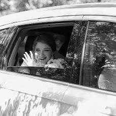 Wedding photographer Marina Kolganova (Kolganoffa). Photo of 02.07.2016