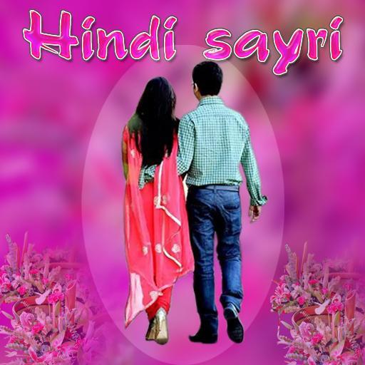 hindi sayari