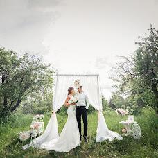 Wedding photographer Aleksandr Lobanov (AlexanderLobanov). Photo of 09.06.2016