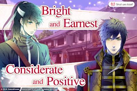 Teen Samurai / Shall we date? screenshot 14