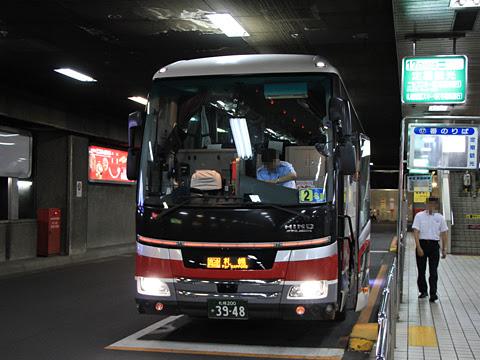 北海道中央バス「ドリーミントオホーツク号」 3948 札幌駅前ターミナル到着_01