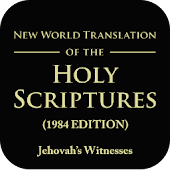 JW NWT Holy Scriptures 1984