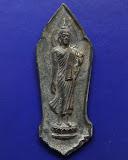 8.พระลีลา 25 พุทธศตวรรษ เนื้อชิน พ.ศ. 2500 พระดีพิธีใหญ่