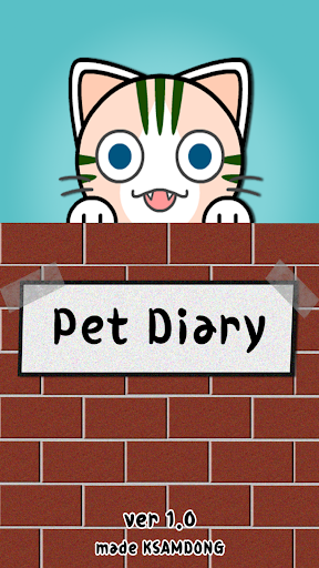 Pet Diary - Record memories