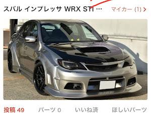 インプレッサ WRX STI GVF のカスタム事例画像 亀ちゃんさんの2020年09月02日23:36の投稿