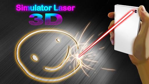 シミュレータレーザー3D