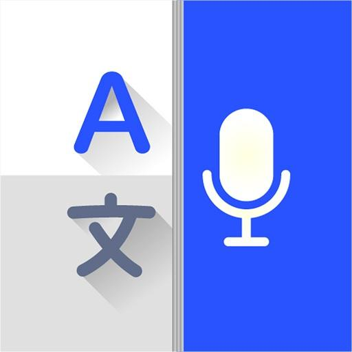 Translate All: Translation Voice Text & Dictionary Icon