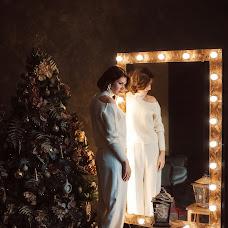 Wedding photographer Alena Polozhenceva (nimta). Photo of 15.12.2017