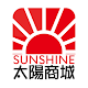 Download 太陽電器商城讓你買便宜家電 for PC - Free Shopping App for PC