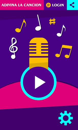 Adivina La Canción screenshot