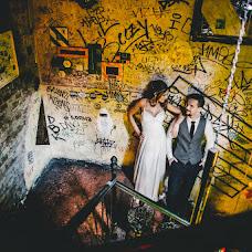 Esküvői fotós Gabriella Hidvegi (gabriellahidveg). Készítés ideje: 03.09.2018