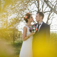 Wedding photographer Zoya Levashkina (ZoyaLev). Photo of 20.02.2016