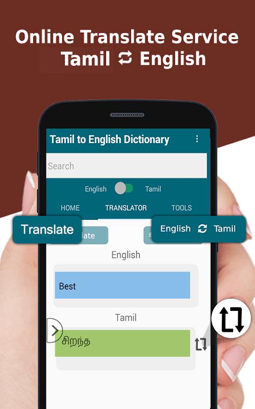 Tamil to English Dictionary - Tamil Translator app APK