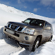 Download Wallpaper for Fans New Nissan Patrol For PC Windows and Mac