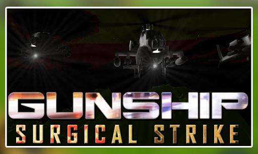 Gunship Surgical Strike